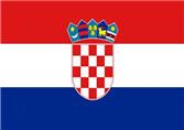 克罗地亚旅游签证