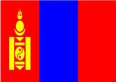 蒙古旅游签证